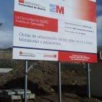 Valla publicitaria Comunidad de Madrid